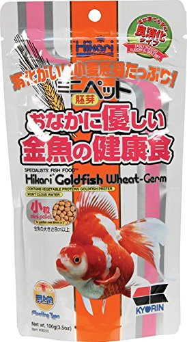 hikari-food-goldfish-wheat-germ-mini-pellet-highly-digestible-daily-diet-35oz