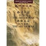 The Art of War (Library of Classics Chinese-English/Hard... (Library of Chinese Classics) (English and Chinese...