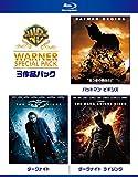 【初回限定生産】ダークナイト スーパー・バリュー・パック[Blu-ray/ブルーレイ]