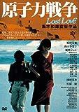 2012年私的映画録