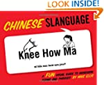 Slanguage Chinese: A Fun Visual Guide...