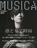 MUSICA (ムジカ) 2012年 11月号 [雑誌]