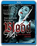 Blood Blu-Ray