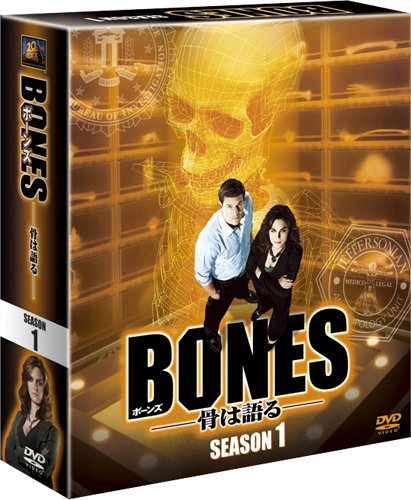 BONES-骨は語る- シーズン1 (SEASONSコンパクト・ボックス) [DVD]