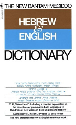 The New Bantam-Megiddo Hebrew & English Dictionary...