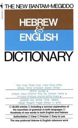 The New Bantam-Megiddo Hebrew & English Dictionary...
