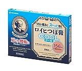 【第3類医薬品】ロイヒつぼ膏 クール 156枚 ランキングお取り寄せ