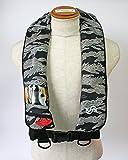 自動膨張式 ライフジャケット 肩掛け式/高階 ブルーストーム BSJ-2520RS グリーンタイガーカモ 国交省認定品
