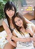 まどか☆ヒビキ kawaii*姉妹と夢の二股性活 仁美まどか 大槻ひびき kawaii [DVD][アダルト]