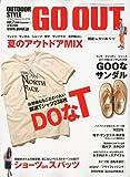 OUTDOOR STYLE GO OUT (アウトドア・スタイル ゴーアウト) 2009年 07月号 [雑誌]