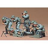 Tamiya 300035038 - 1:35 WWII Figuren-Set Deutsche MG Truppen (7)