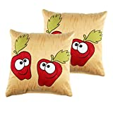 Art Decor Swede Camel Manpho Embroidered Kids Cushion Cover Set Of 2 (16X16 Inches)