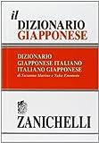 Giapponese. Dizionario giapponese-italiano, italiano-giapponese