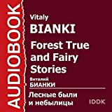 img - for Forest True and Fairy Stories [Russian Edition] book / textbook / text book