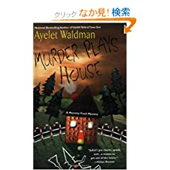 Murder Plays House (Mommy-Track Mysteries)