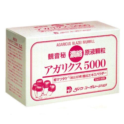 ダイワコーポレーションアガリクス5000 200g