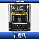 【シマノ純正】 夢屋カスタムスプール C3000S (16ヴァンキッシュ,16ストラディックCI4+,15ツインパワー,15ストラディック)