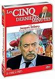 echange, troc 5 dernières minutes Jacques Debary 45