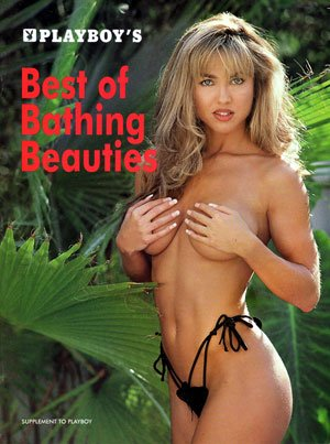 1998 Anna Nicole Smith Playboy Best of Bathing Beauties Subscriber Special magazine