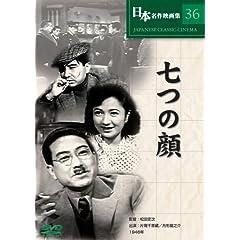 ���'̊� [DVD] COS-036