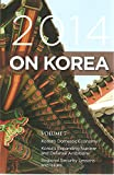 img - for ON KOREA 2014, Volume 7 book / textbook / text book