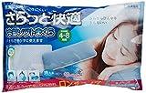 アイリスオーヤマ 冷却枕 ソフト ロング CSP-40YM