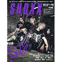 SHOXX 表紙画像