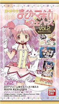 魔法少女まどか☆マギカウエハース vol.II Box (食玩)