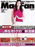Mac Fan 2015年4月号 [雑誌]