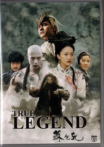 Настоящая легенда