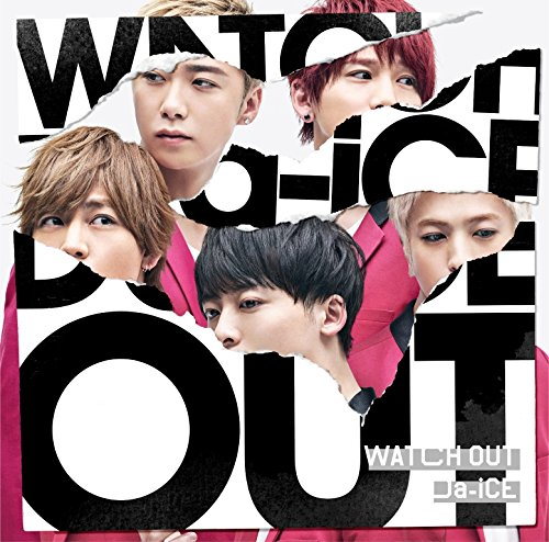 WATCH OUT(初回限定盤A)(DVD付)