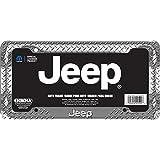 Chroma 042500 Jeep Treadplate Frame