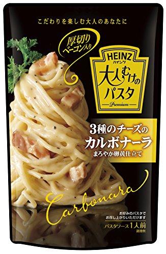 ハインツ 大人むけのパスタ 3種のチーズのカルボナーラ まろやか卵黄仕立て130g ×4袋