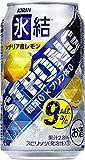 キリン 氷結ストロング シチリア産レモン 缶 350ml×24本 ランキングお取り寄せ