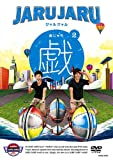 ジャルジャルの戯 2 [DVD]