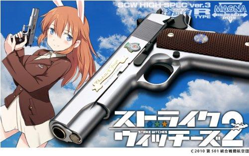 【WAスーパーリアルガン】 WA アニメガン・シリーズ M1911《ストライクウィッチーズ》シャーリーモデル