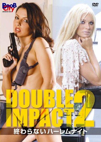[ニコル シェリダン/ マリア ベルッチ カイラ バンクス ブリアナ バンクス ジュリー ナイト] Double Impact 2 / 終わらないハーレムナイト