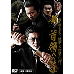 �V�E��̂ւ̓� [DVD]
