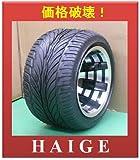 HAIGE 四輪バギー ATV ホイール付タイヤ 10インチ 235/30-10 HG-TH007 K 右タイヤ