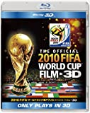 2010 FIFA ワールドカップ 南アフリカ オフィシャル・フィルム IN 3D [Blu-ray]