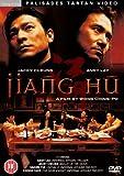 echange, troc Jiang Hu [Import anglais]