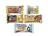 有楽製菓 ブラックサンダー(メロン・ファンタ・きなこ・ゴールド・ホワイト各種5個ずつの25個セット)