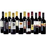 赤ワイン12本セット 赤字覚悟の赤ワインセット スペイン 南アフリカ チリ オーストラリア飲み比べ 750mlx12本