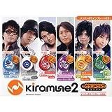 ガシャポン サウンドロップコンパクト kiramune2 全6種セット