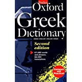 The Pocket Oxford Greek Dictionaryby J.T. Pring