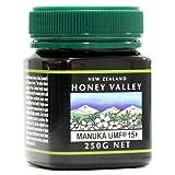 アクティブマヌカハニー UMF15+ 250g 認定証付き ハニーバレー(100% Pure New Zealand Honey)マヌカ蜂蜜