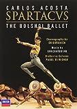 Spartacus: The Bolshoi Ballet [DVD] [2008]