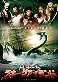 トレジャー・オブ・スネークアイランド[DVD]