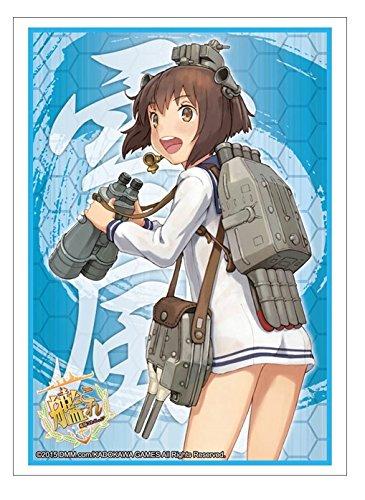 ブシロードスリーブコレクションHG (ハイグレード) Vol.774 艦隊これくしょん -艦これ- 『雪風』