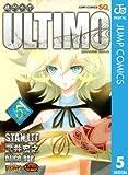機巧童子ULTIMO 5 (ジャンプコミックスDIGITAL)